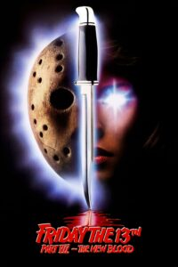 Friday the 13th Part VII–The New Blood